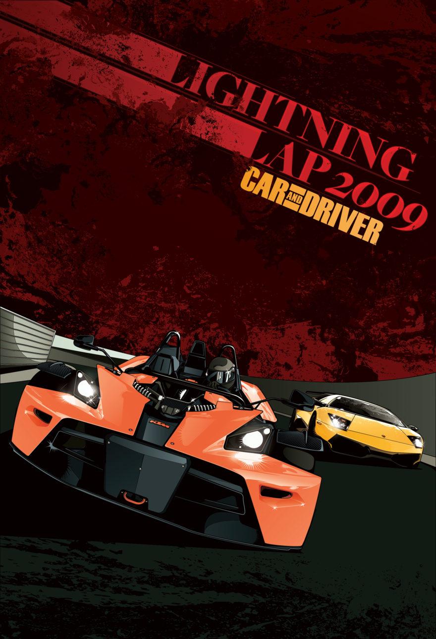 Car & Driver - Lightning Lap 2009