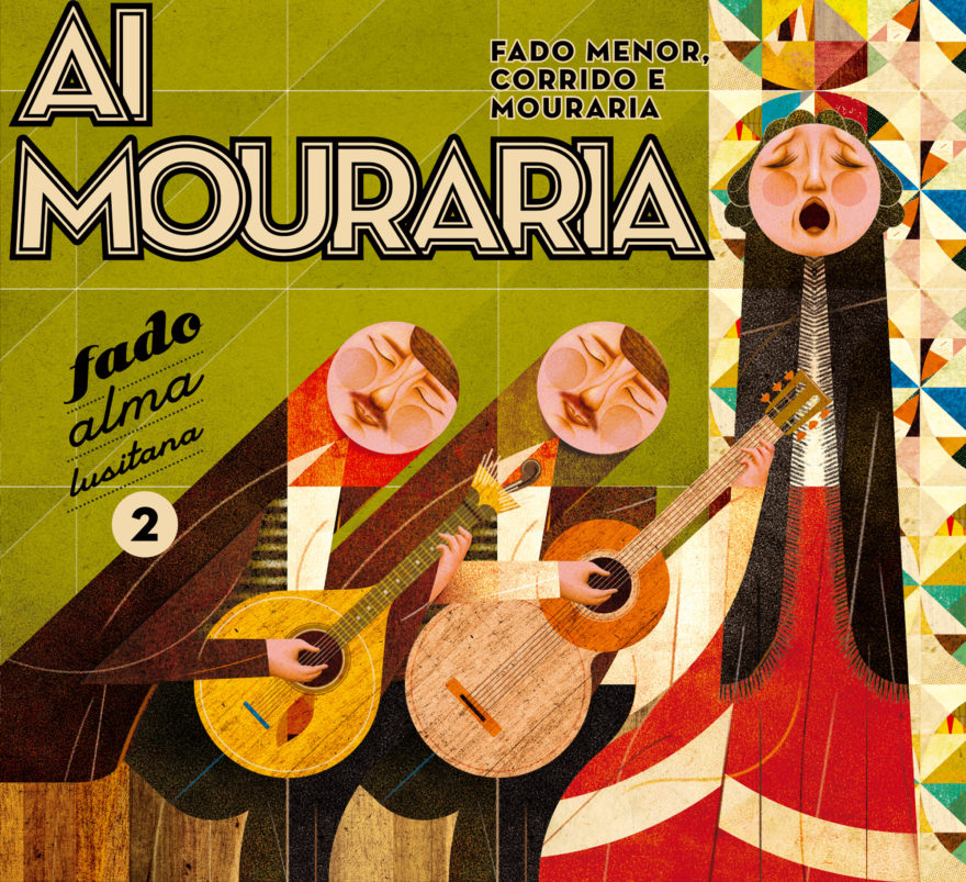 Ai Mouraria with Text