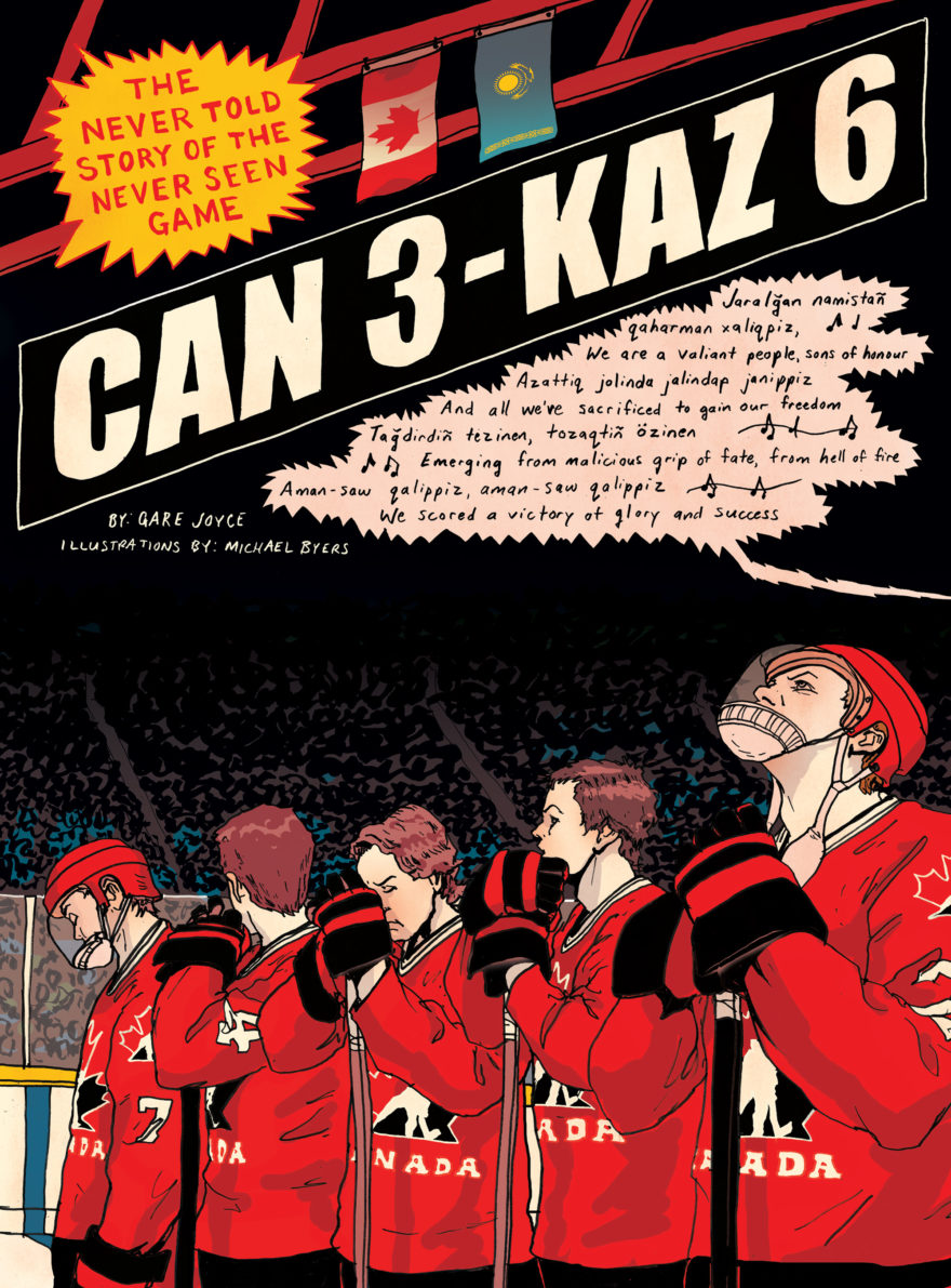 SportsNet Hockey Comic 1